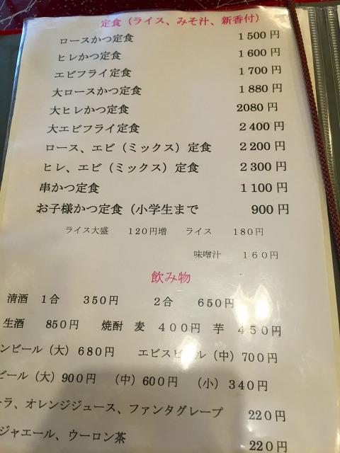 f:id:okuradesu:20160820024024j:plain