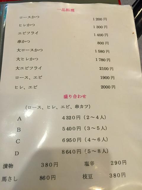 f:id:okuradesu:20160820024026j:plain