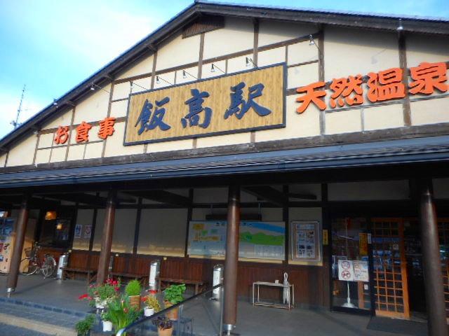 f:id:okuradesu:20160821162355j:plain