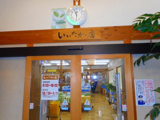 f:id:okuradesu:20160821162412j:plain