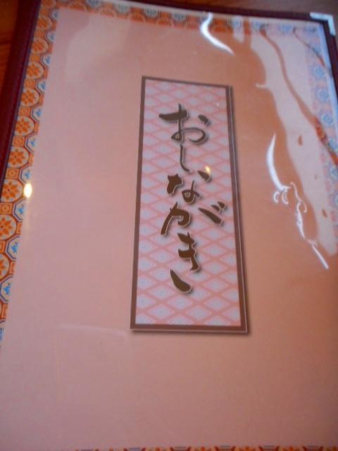 f:id:okuradesu:20160821162444j:plain