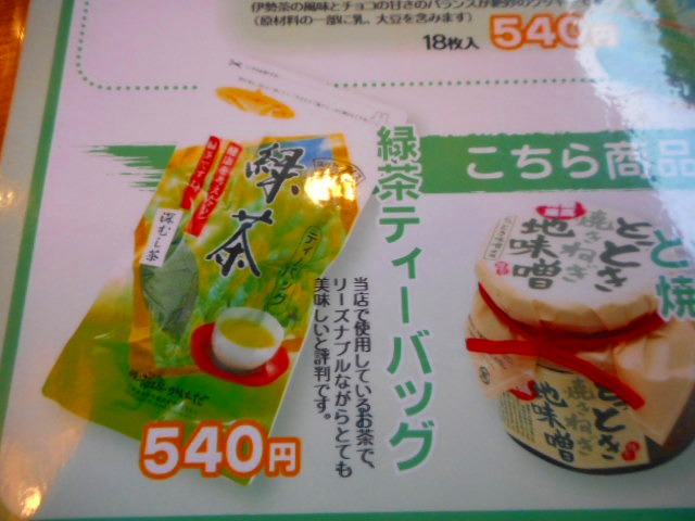 f:id:okuradesu:20160821162504j:plain