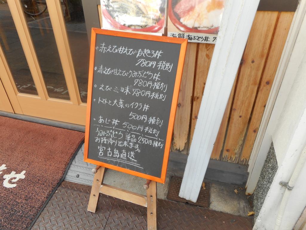 f:id:okuradesu:20160824001558j:plain