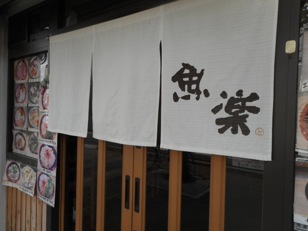 f:id:okuradesu:20160824001628j:plain