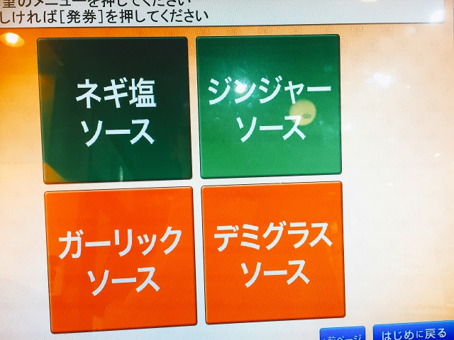 f:id:okuradesu:20160828033300j:plain