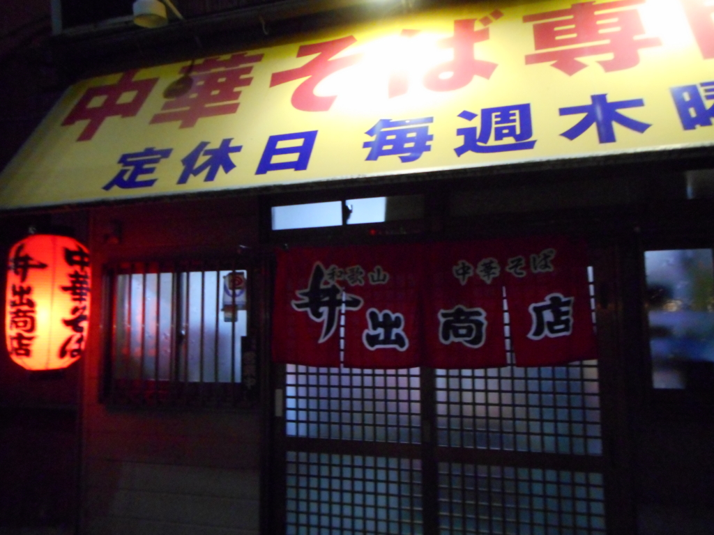 f:id:okuradesu:20160828214957j:plain