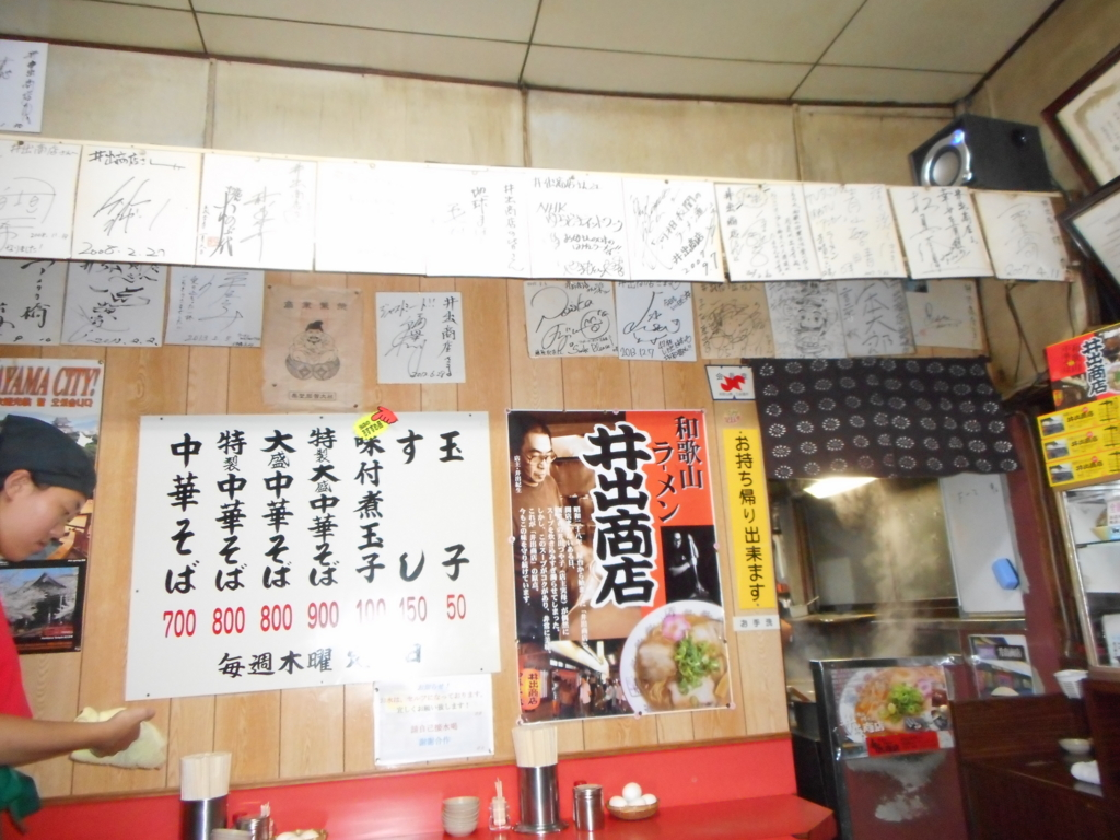 f:id:okuradesu:20160828215151j:plain