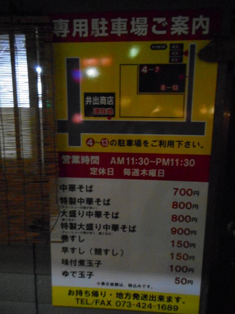 f:id:okuradesu:20160828231301j:plain