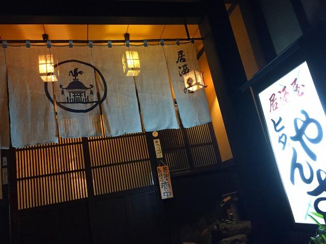 f:id:okuradesu:20160829022523j:plain