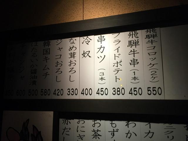 f:id:okuradesu:20160829022537j:plain