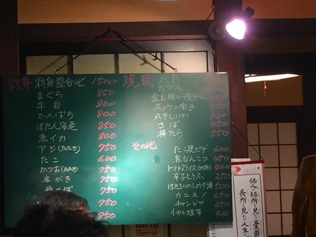 f:id:okuradesu:20160829022625j:plain
