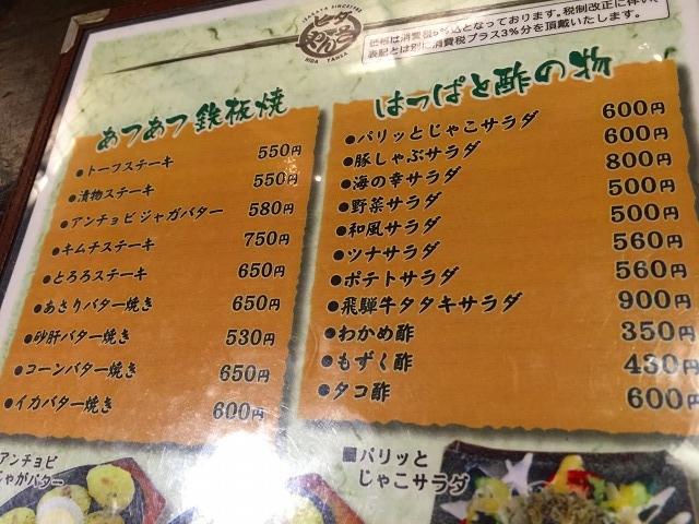 f:id:okuradesu:20160829022702j:plain