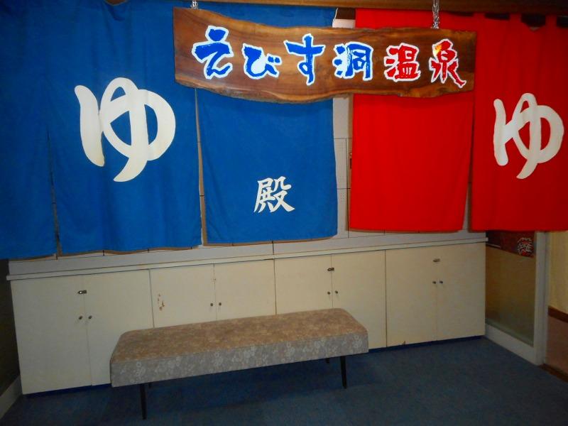 f:id:okuradesu:20160829141617j:plain