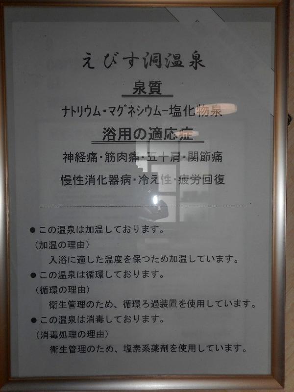 f:id:okuradesu:20160829141618j:plain