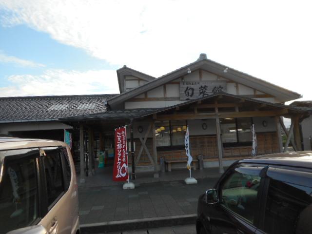 f:id:okuradesu:20160913170204j:plain