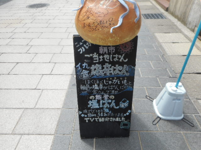 f:id:okuradesu:20160914024611j:plain