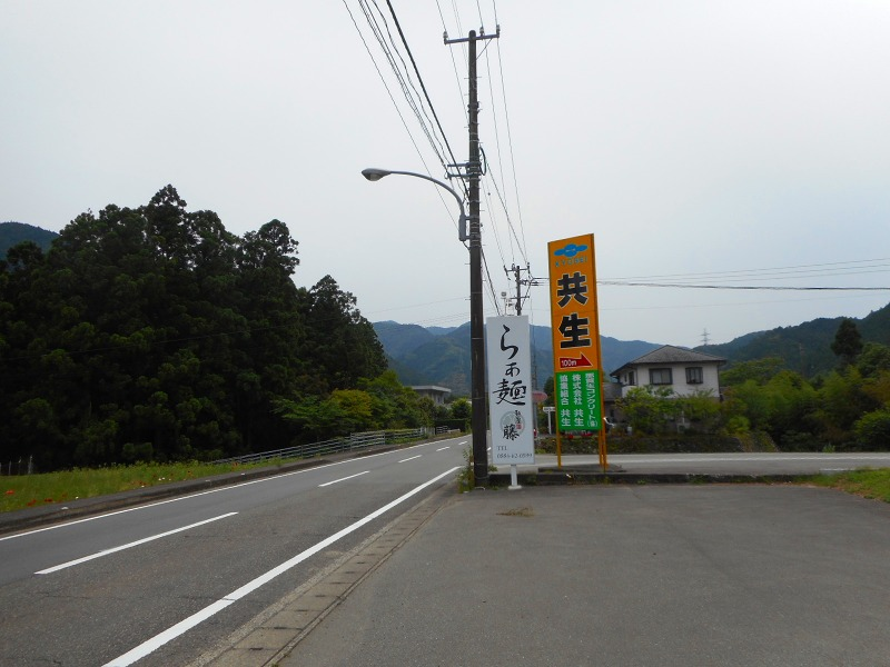f:id:okuradesu:20160914154333j:plain