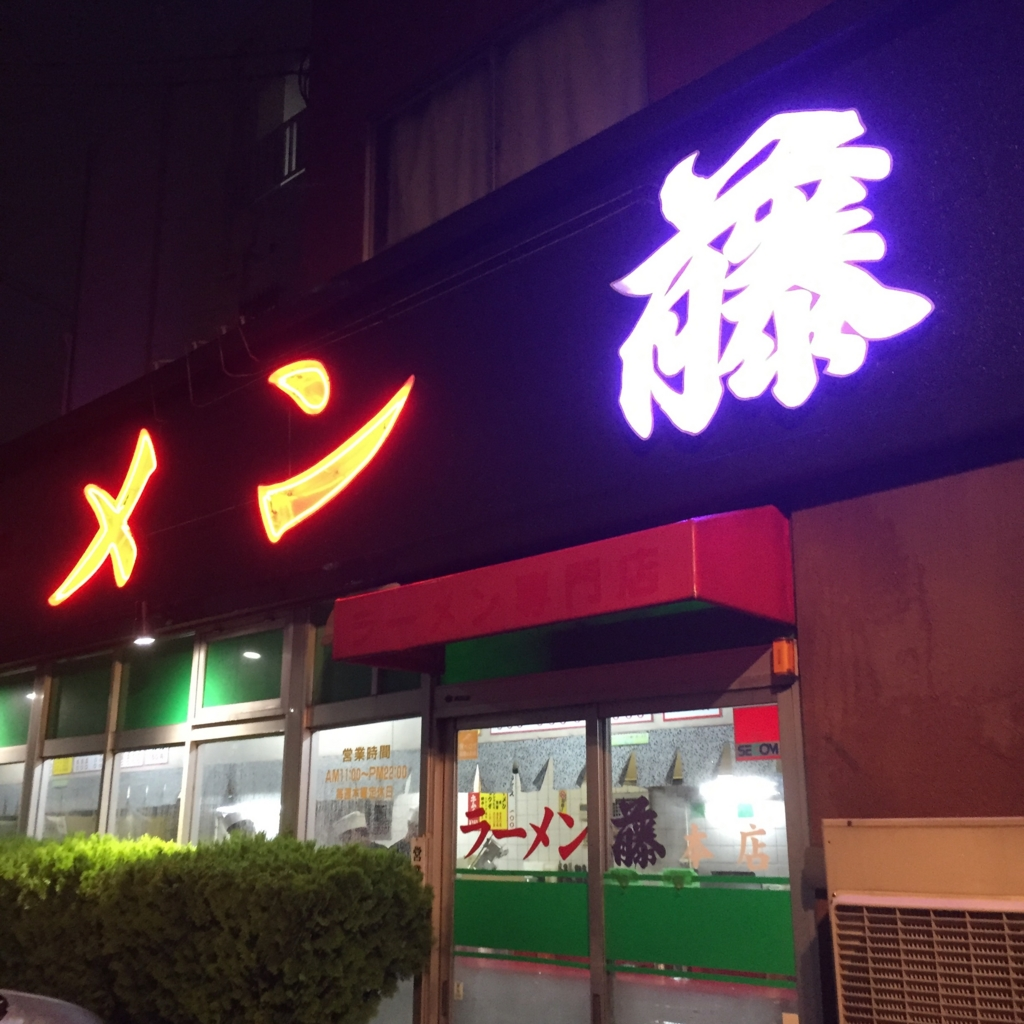 f:id:okuradesu:20160918233744j:plain