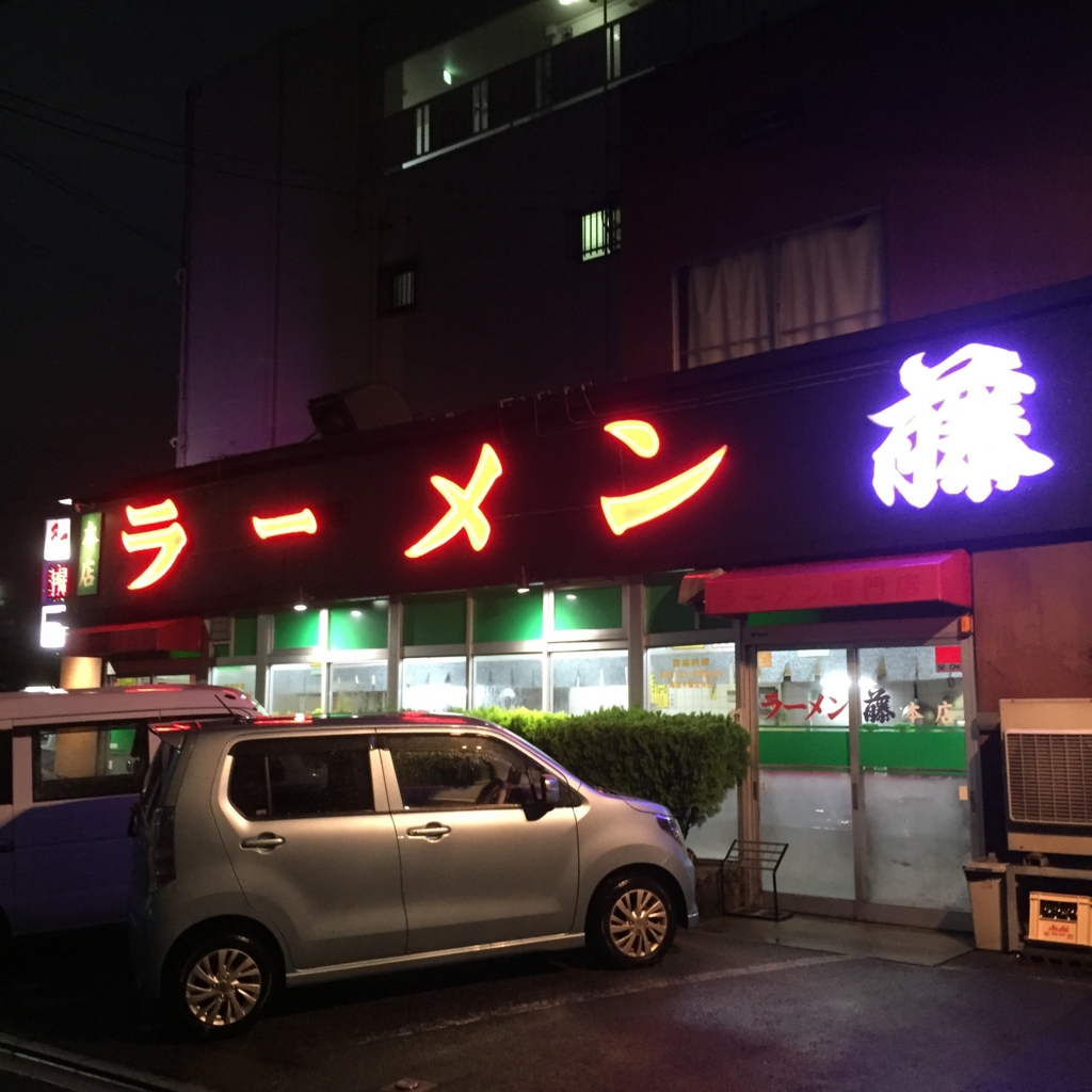 f:id:okuradesu:20160918233807j:plain