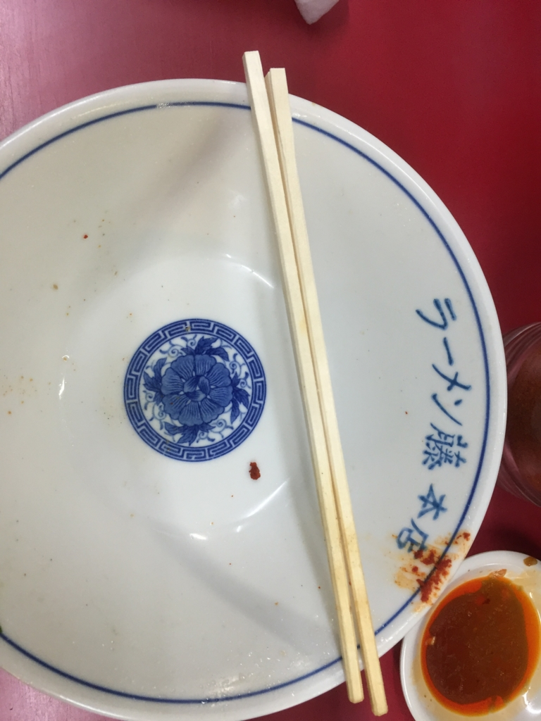 f:id:okuradesu:20160918234542j:plain