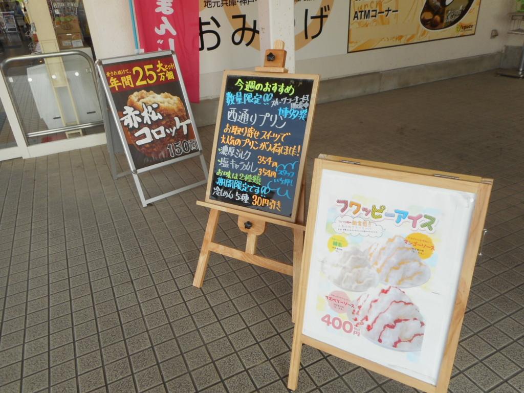 f:id:okuradesu:20160922165011j:plain