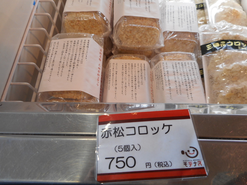 f:id:okuradesu:20160922165059j:plain