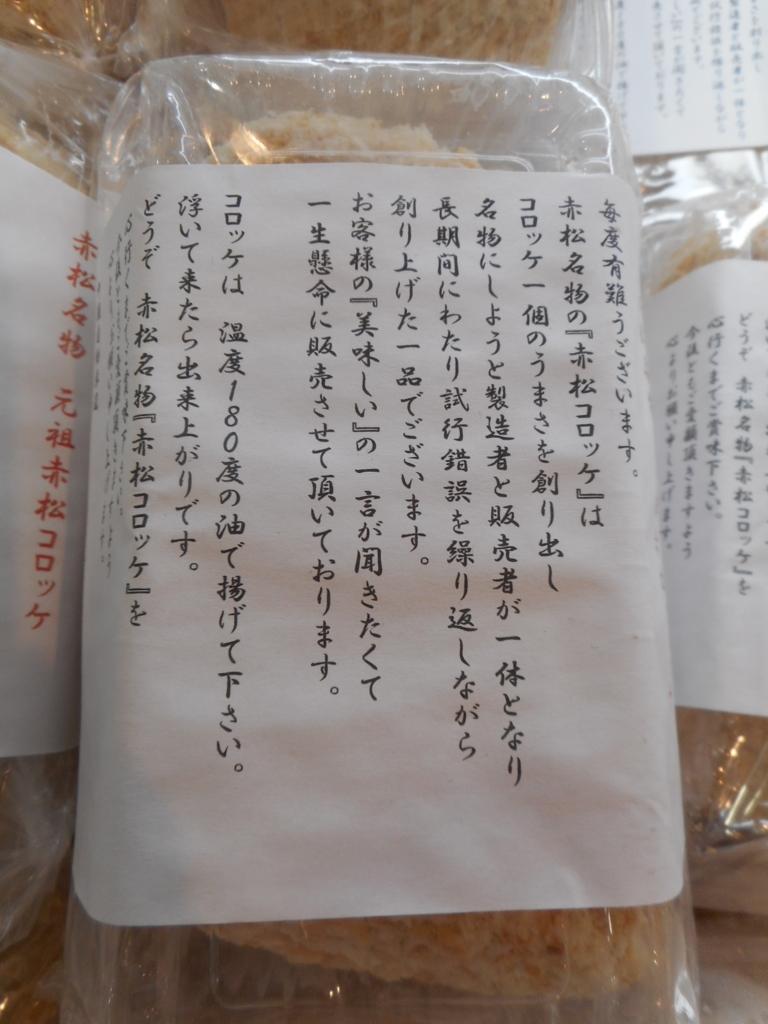 f:id:okuradesu:20160922165104j:plain