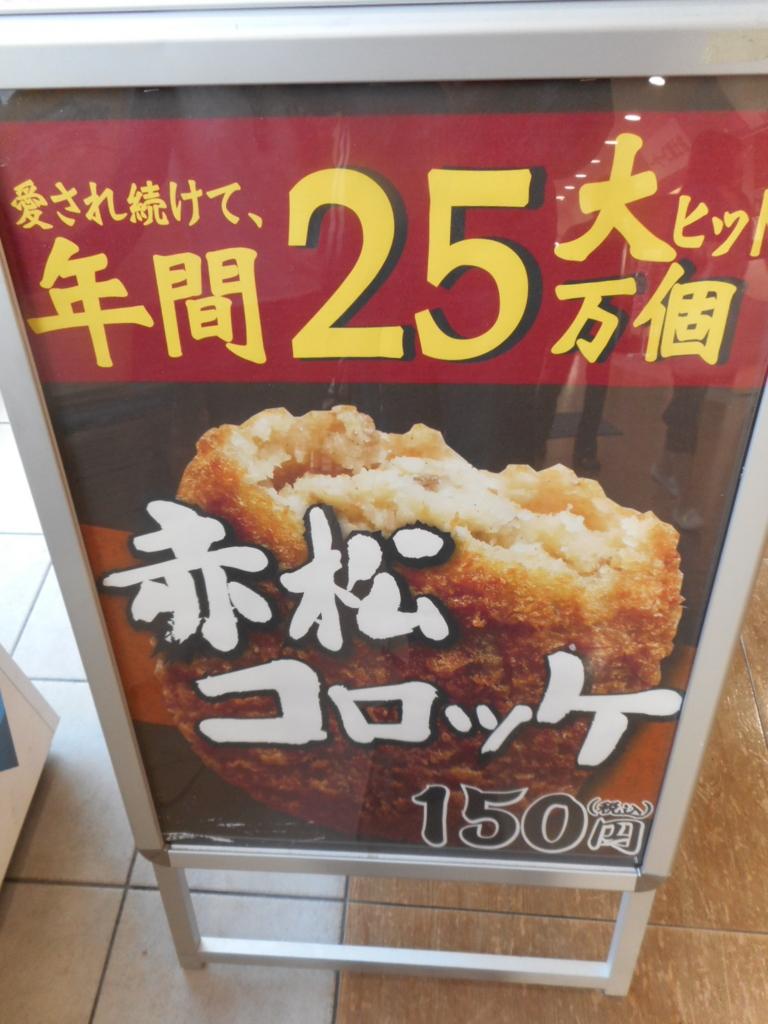 f:id:okuradesu:20160922165124j:plain