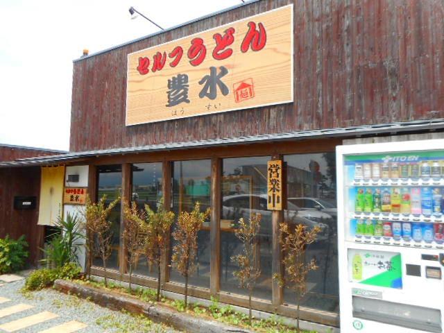 f:id:okuradesu:20160923034033j:plain