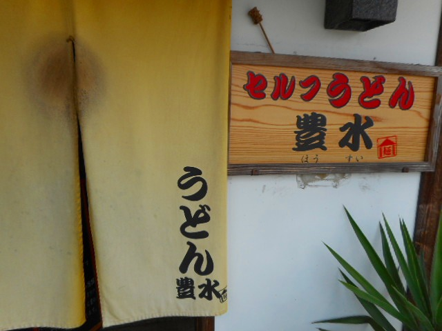 f:id:okuradesu:20160923034034j:plain