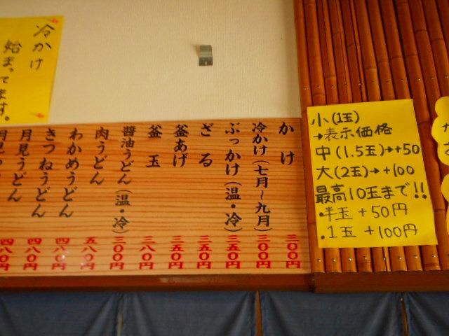 f:id:okuradesu:20160923034041j:plain