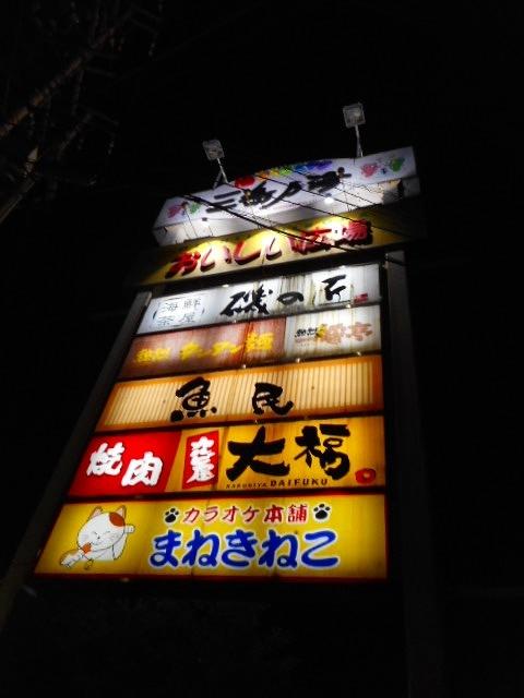 f:id:okuradesu:20160926162037j:plain