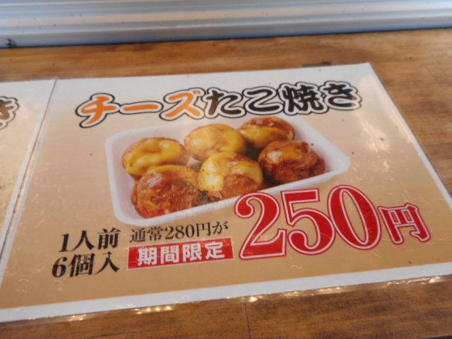 f:id:okuradesu:20160927135341j:plain