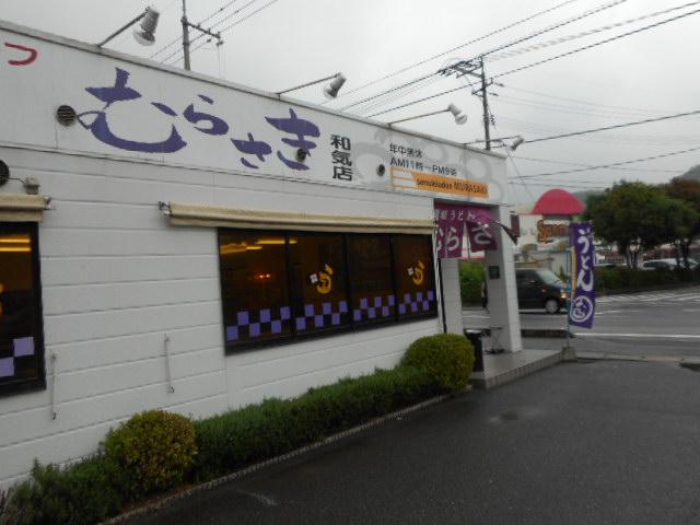 f:id:okuradesu:20160930033603j:plain