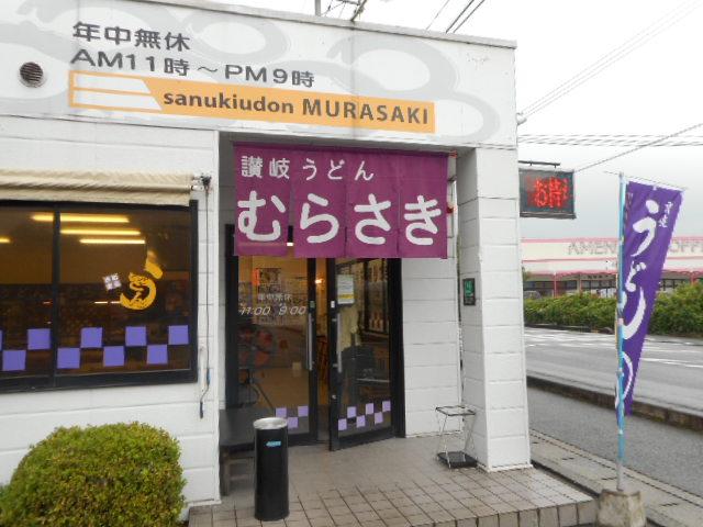 f:id:okuradesu:20160930033816j:plain