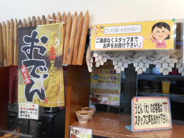 f:id:okuradesu:20160930033821j:plain