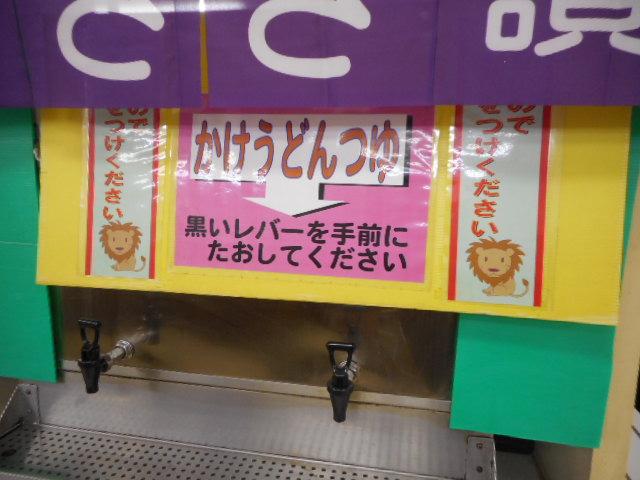 f:id:okuradesu:20160930033826j:plain