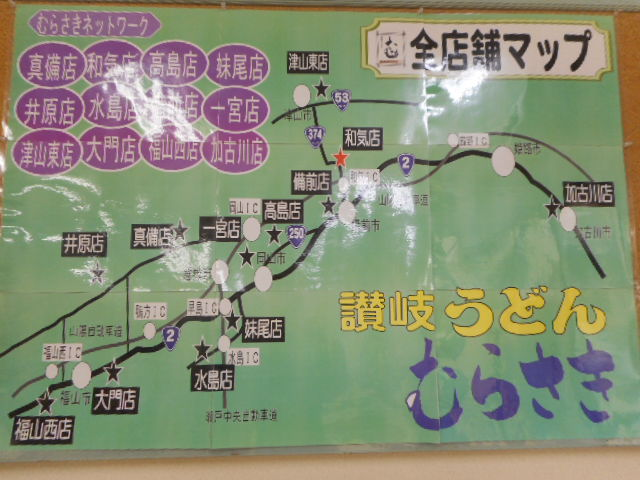 f:id:okuradesu:20160930033837j:plain