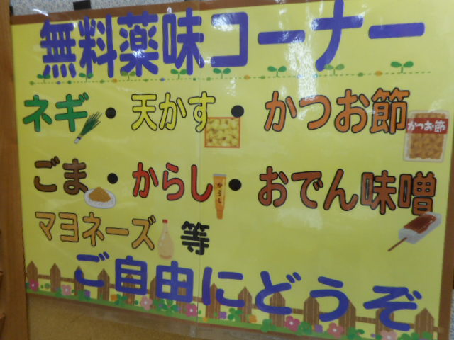 f:id:okuradesu:20160930033838j:plain