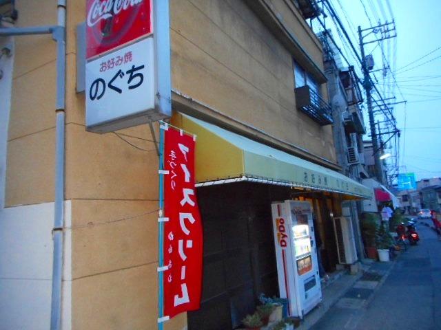 f:id:okuradesu:20160930163048j:plain
