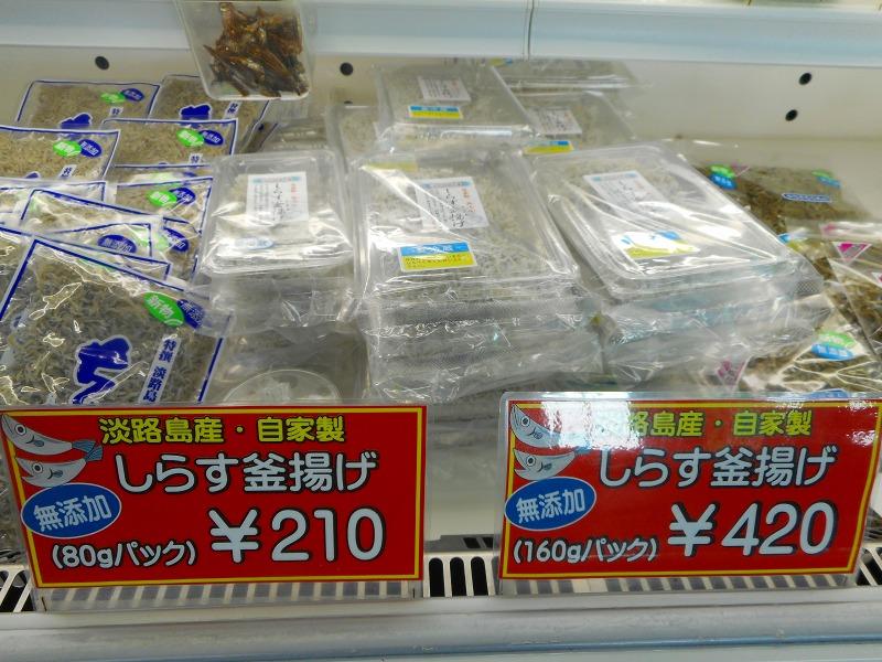 f:id:okuradesu:20161005151012j:plain