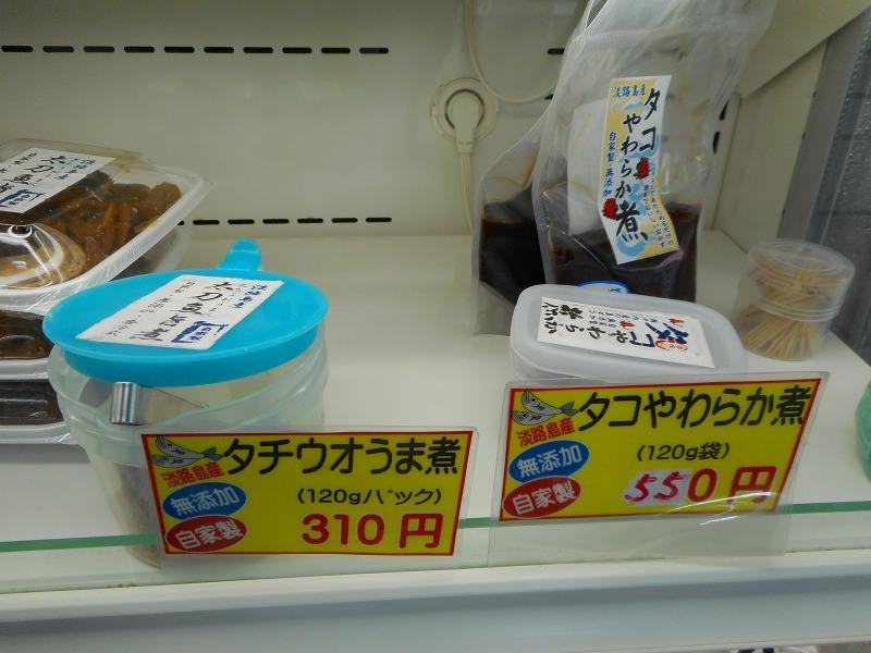 f:id:okuradesu:20161005151020j:plain