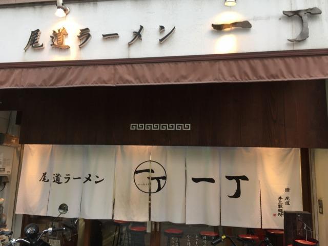 f:id:okuradesu:20161014163100j:plain
