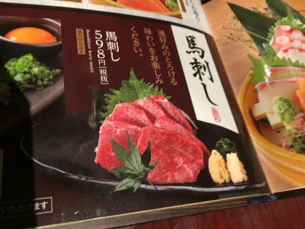 f:id:okuradesu:20161016030153j:plain