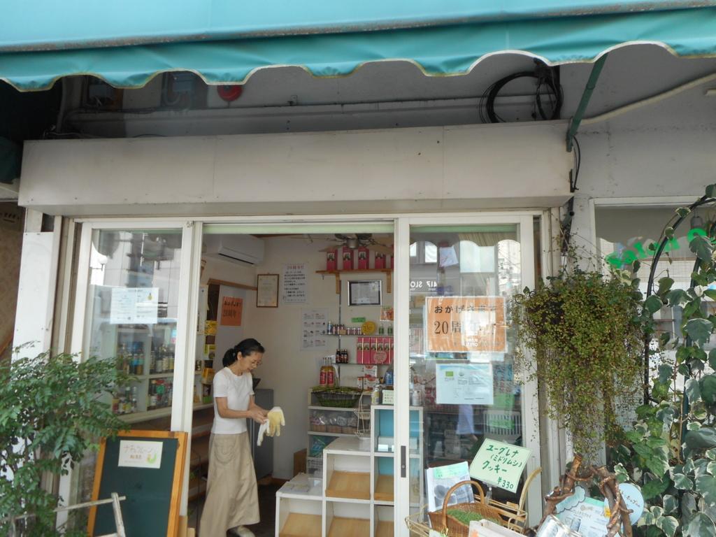 f:id:okuradesu:20161017135459j:plain