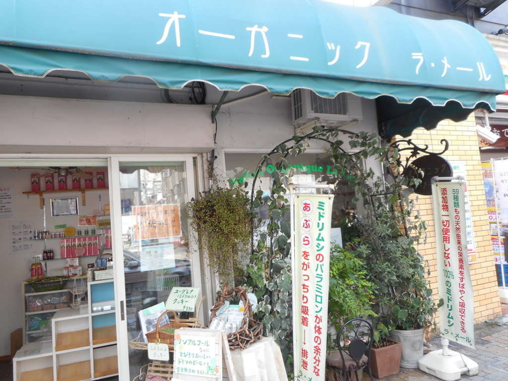 f:id:okuradesu:20161017135506j:plain