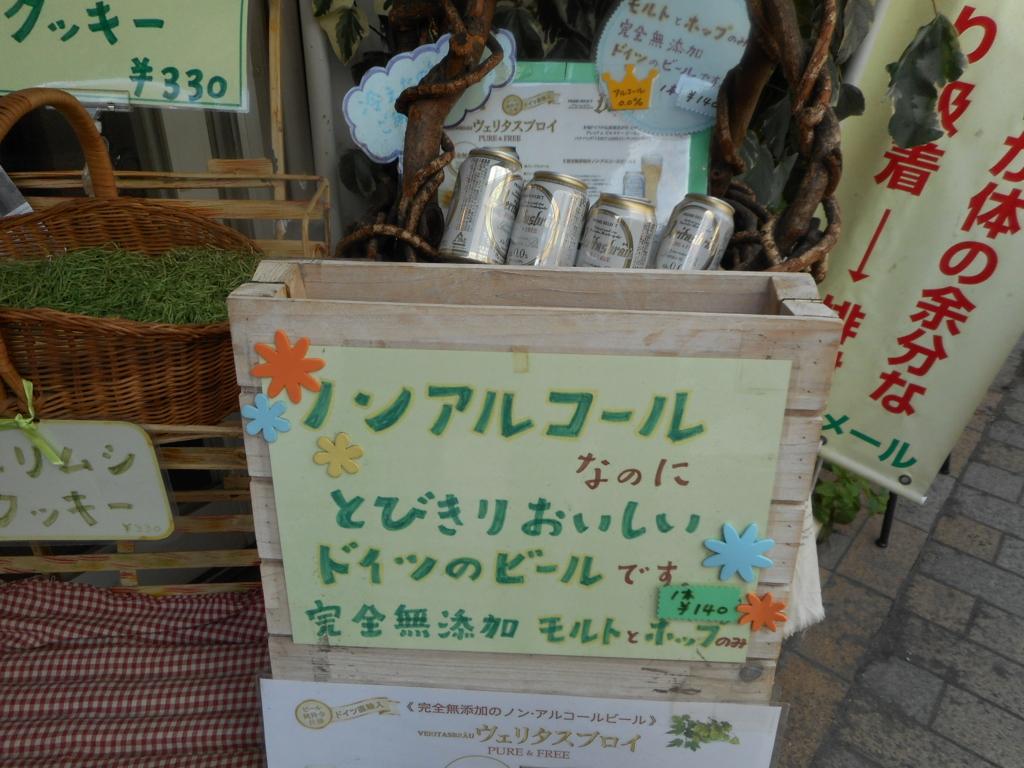 f:id:okuradesu:20161017135510j:plain