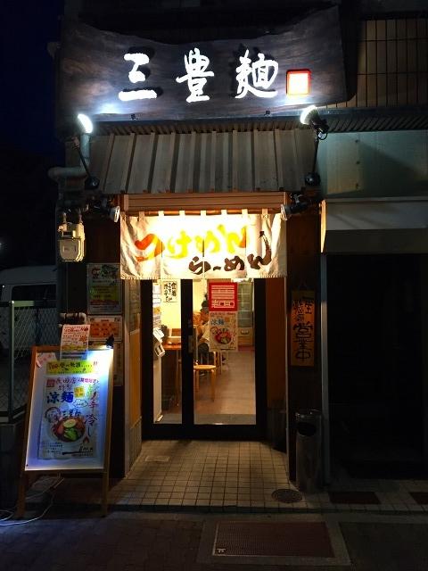 f:id:okuradesu:20161017143314j:plain