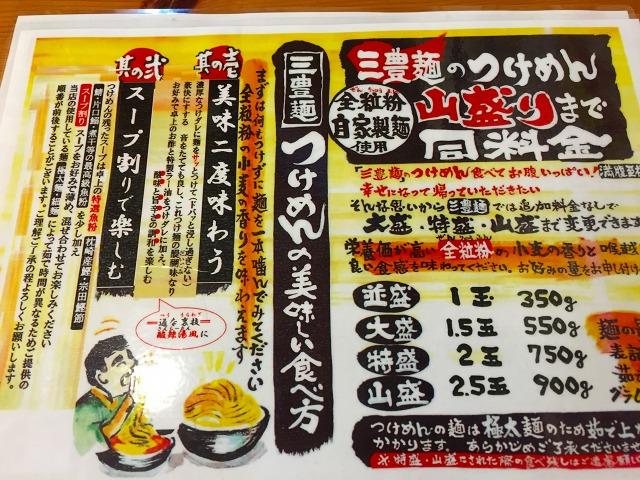 f:id:okuradesu:20161017143332j:plain