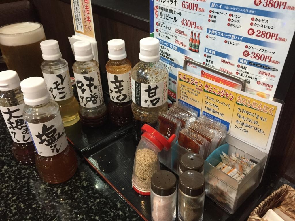 f:id:okuradesu:20161023005735j:plain